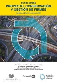 Специализированный курс по дорогам. Проект по сохранению и управлению тротуарная
